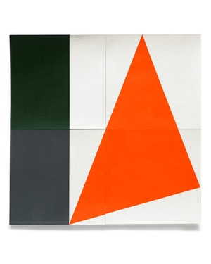 EXHIBITION: ANGUS HYLAND - Looking for a certain ratio