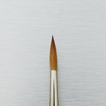 Cass Art Sable Round Brush