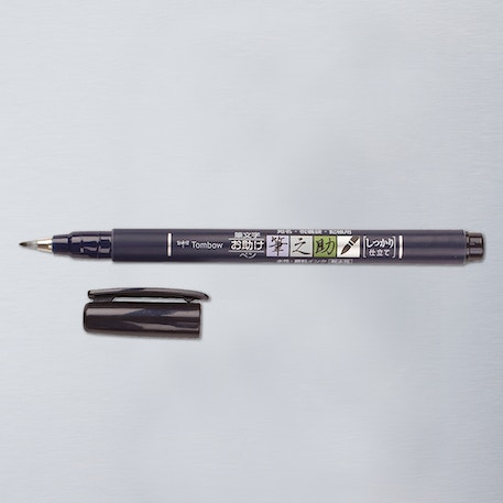 Tombow Fudenosuke Brush Pen | Cass Art