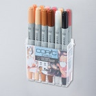 Copic Ciao Markers Skin Tone Set of 12