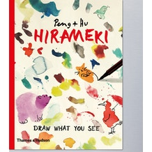 Hirameki Draw What You See by Peng and Hu