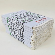 Khadi White Rag Paper Rough 640gsm A4 Pack of 10 Sheets